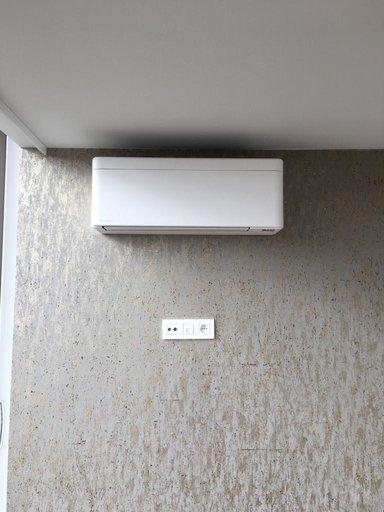 Realisatie Daikin warmtepomp-airco luchtlucht te Ham