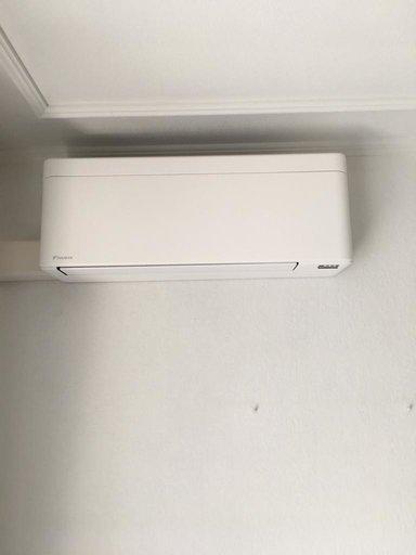 Realisatie Daikin Perfera & Stylish airco warmtepomp luchtlucht bestaande uit 1 buitenunit en 3 binnenunits te Kinrooi