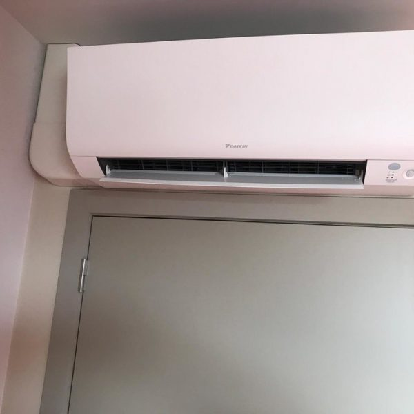Realisatie Daikin Perfera airco warmtepomp luchtlucht bestaande uit 1 buitenunit en 3 binnenunits te Diest